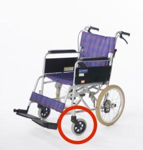 車いすの前輪は小さい写真