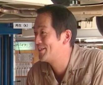 (株)イフ代表の内藤さん