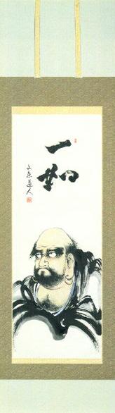 達磨絵(掛け軸)