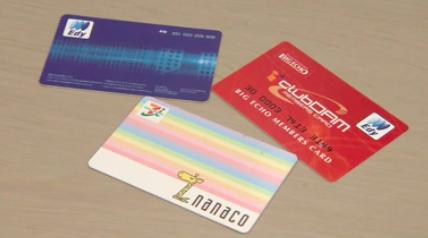 電子マネーのカードいろいろ