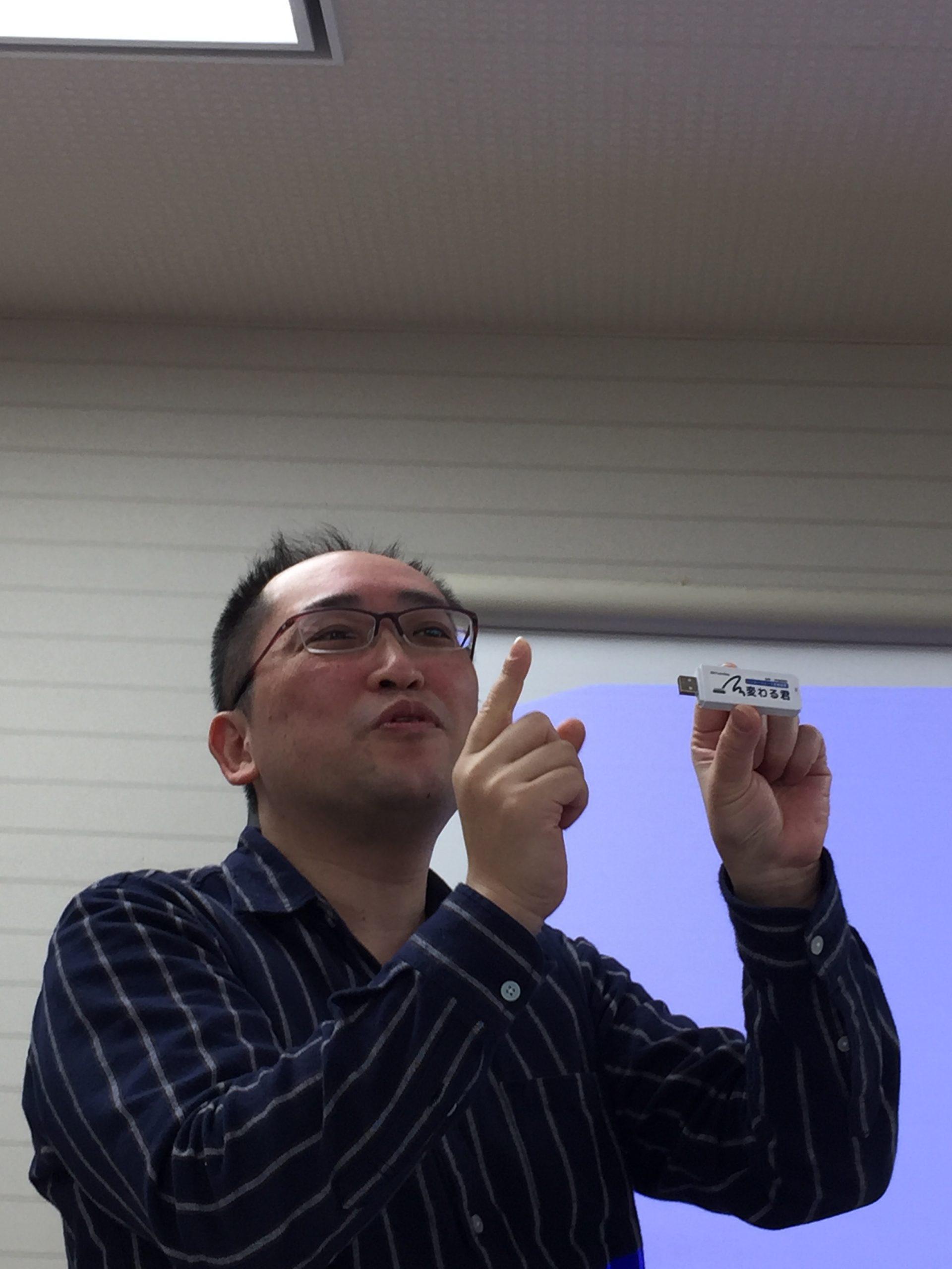 田中栄一先生