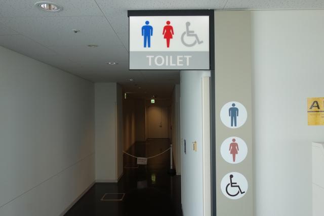 大型施設のトイレ