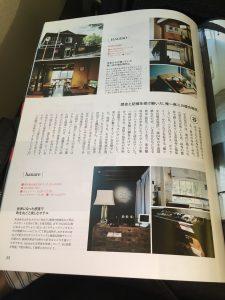 エアドゥの機内誌の谷中を特集したページ