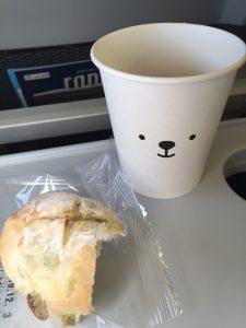 コンソメスープと枝豆パン