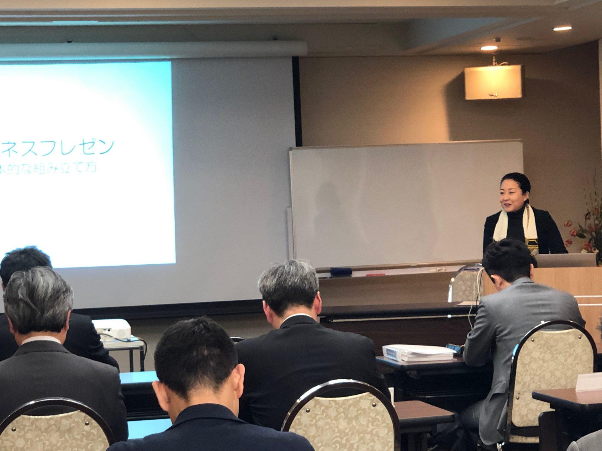 北海道経営幹部育成塾の様子2