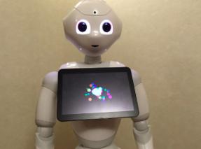 案内ロボット「ペッパー」