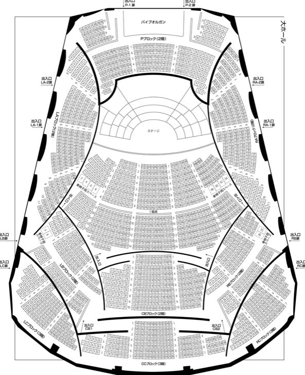 キタラの客席見とり図