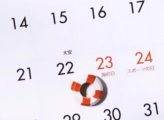 赤と黒で色分けしたカレンダー